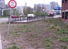 06b_Zoetermeer_border_1_voor_20090427